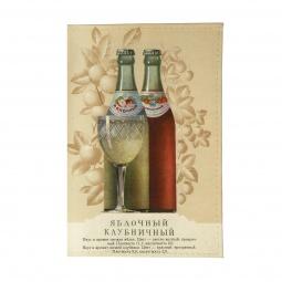 фото Обложка для паспорта Mitya Veselkov «Яблочный - Клубничный»