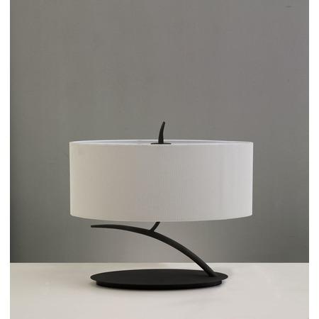 Купить Настольная лампа декоративная Mantra Eve 1158