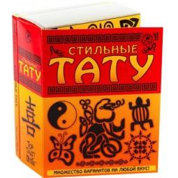 Купить Набор переводных татуировок Новый формат