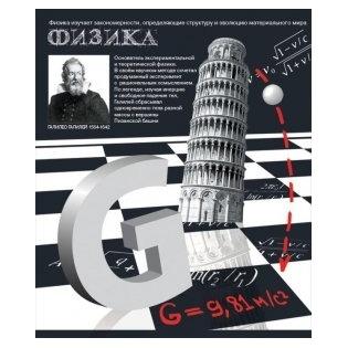 Купить Тетрадь в клетку Erich Krause Chess. Физика