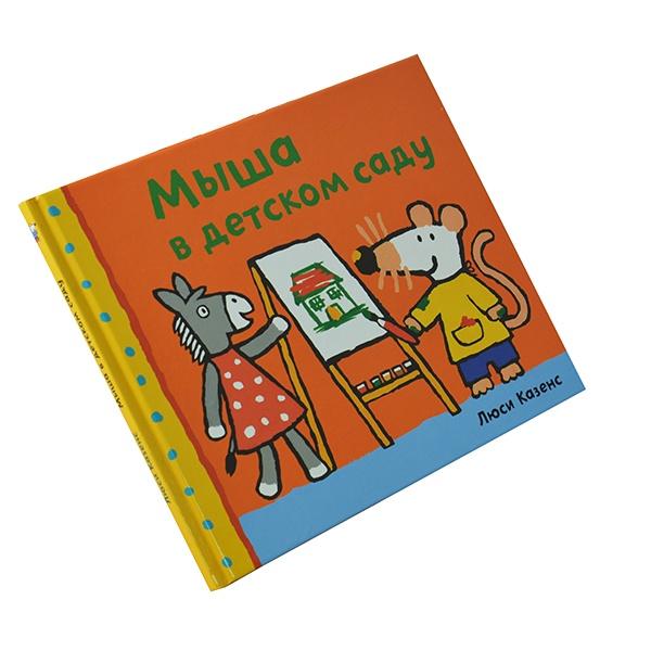 Сказки для малышей Манн, Иванов и Фербер 978-5-00057-110-1