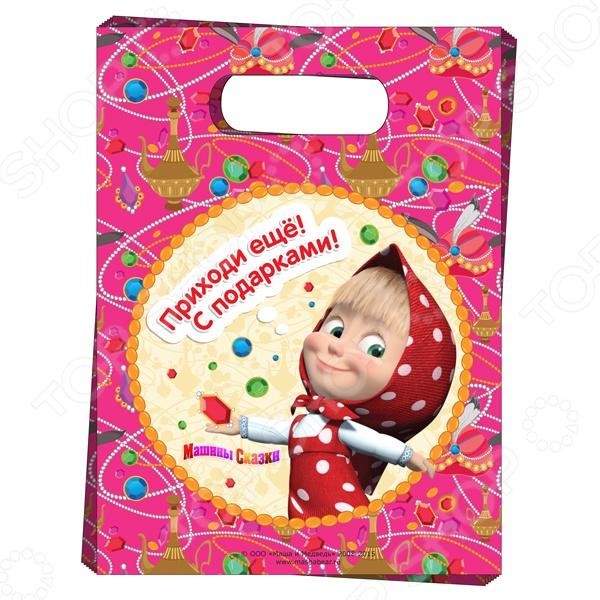 Набор пакетов для подарков Маша и Медведь «Машины сказки»Другие товары для детского праздника<br>Набор пакетов для подарков Маша и Медведь Машины сказки набор из 6 полиэтиленовых пакетов для вручения подарков. Удобные и практичные пакеты декорированных привлекательным принтом. Размер 17х23 см.<br>