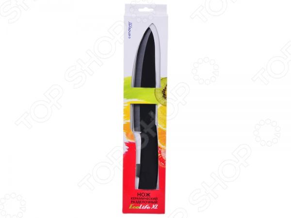 купить Нож керамический Endever EcoLife XL недорого