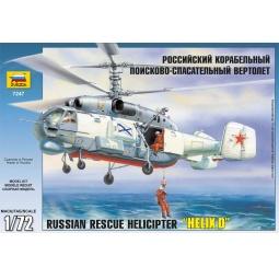 фото Сборная модель Звезда Российский корабельный поисково-спасательный вертолет
