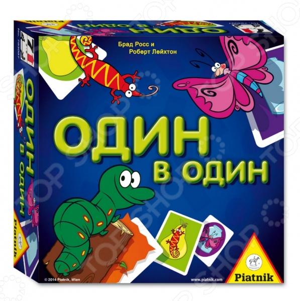 Игра развивающая Piatnik 793097 «Один в один» карты игральные коллекционные piatnik берлин 55 карт 1619