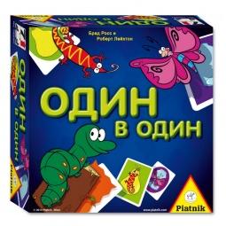фото Игра развивающая Piatnik 793097 «Один в один»