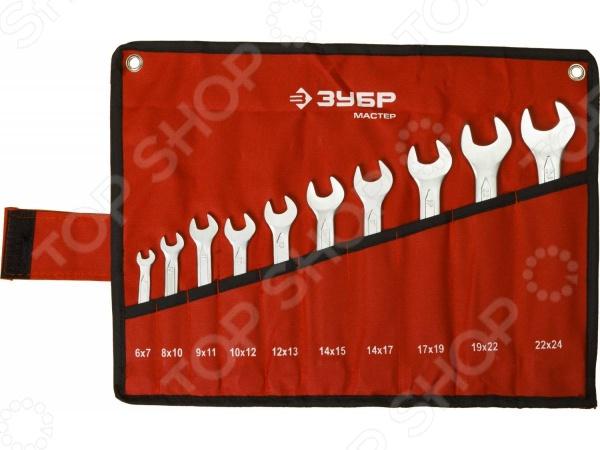 Набор ключей рожковых Зубр «Мастер» 27010-H10 набор ключей рожковых matrix master elliptical