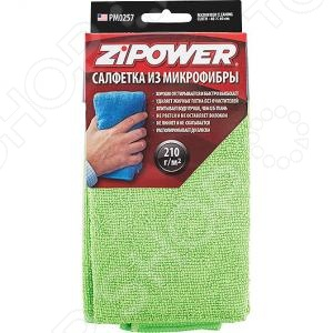 Набор салфеток Zipower PM 0257