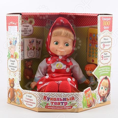 Интерактивная игрушка Маша и Медведь «Маша-Сказочница»