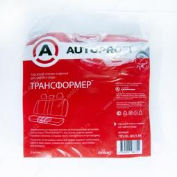 Купить Клапан торцевой Autoprofi TRS/KL-002S