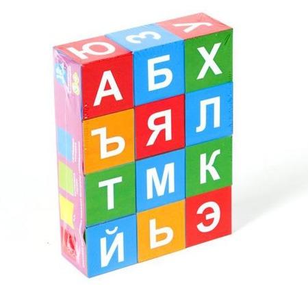 Купить Кубики обучающие Stellar «Азбука»