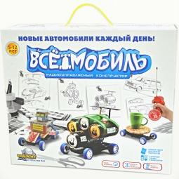 фото Всё-мобиль Master Kit EK 101