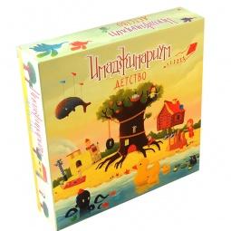 Купить Игра настольная Stupid Casual «Имаджинариум. Детство»