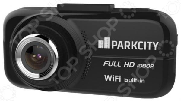Видеорегистратор ParkCity DVR HD 720Видеорегистраторы<br>Видеорегистратор ParkCity DVR HD 720 это миниатюрная модель, обладающая качественным экраном с диагональю 2,7 дюйма и объективом с углом обзора 148 . Фирменное крепление позволяет очень легко и быстро снимать крепить регистратор на стекло. Из-за небольшого размера, прибор можно разместить за зеркалом заднего вида так, что он не будет мешать обзору. Встроенный микрофон будет полезен для записи разговора с сотрудником ДПС или с участниками ДТП. В видеорегистратор ParkCity DVR HD 720 встроен датчик удара G сенсор , благодаря которому файлы, полученные в момент резкого торможения автомобиля, перемещаются в отдельную папку для защиты от перезаписи. Устройство оснащено датчиками движения, которые позволят контролировать, что происходило с машиной во время стояния на парковке. Модель поддерживает карточки памяти microSD до 32 Гб. Беспроводной модуль Wi-Fi дает возможность просматривать отснятые регистратором материалы на разнообразных мобильных гаджетах или передавать их на любые совместимые устройства.<br>