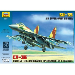 """фото Сборная модель Звезда Самолет """"Су-35"""""""