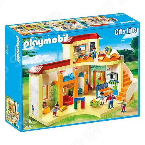 Конструктор игровой Playmobil «Детский сад: Солнышко»
