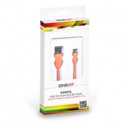 фото Кабель USB 2.0 – A/M – MICRO B/M Onext. Цвет: оранжевый