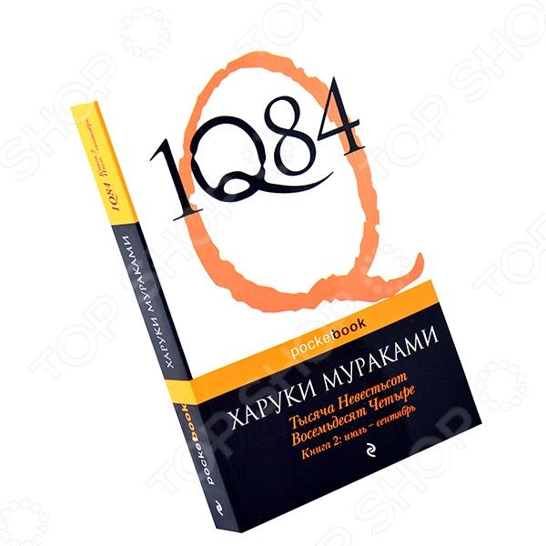 Авторы современной зарубежной прозы: М - Р Эксмо 978-5-699-57622-7 российские авторы женской детективной прозы р я эксмо 978 5 699 68020 7