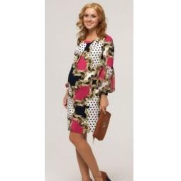 Купить Платье для беременных Nuova Vita 2140.01. Цвет: малиновый