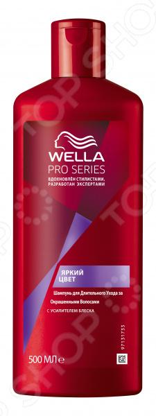 Шампунь Wella «Яркий Цвет»Шампуни<br>Шампунь Wella Яркий Цвет эффективное средство для ежедневного ухода. Особый комплекс аминокислот предотвращает ломкость и сухость окрашенных волос, возвращая локонам здоровье и красоту. В состав шампуня также входит компонент, который придает волосам неповторимый притягательный блеск. Средство бережно питает и увлажняет тонкие волосы, восстанавливая их после стресса и устраняя ломкость. Средство рекомендуется применять регулярно для восстановления ослабших волос и их защиты при сушке феном или использовании щипцов. Шампунь необходимо тщательно втереть в кожу головы и нанести на влажные волосы по всей длине до образования пены, затем смыть. Средство легко удаляется, не оставляет ощущения липкости. Оно сохраняет естественный pH-баланс кожи головы. Шампунь, насыщенный витаминами и питательными компонентами, сделает ваши волосы мягкими и послушными, подарит им здоровый блеск и притягательный объем.<br>