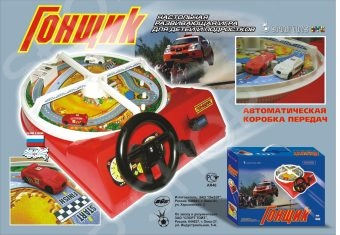 Руль игрушечный Спорт Тойз «Гонщик»
