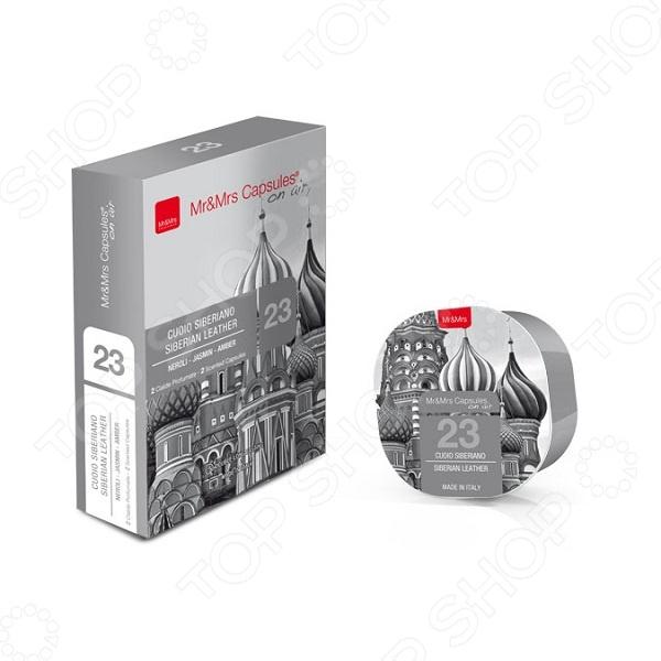 фото Арома капсулы для диффузора Mr&Mrs Fragrance Siberian Leather, Ароматизаторы воздуха