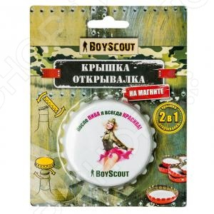 Крышка-открывалка на магните Boyscout 61478 для бармена
