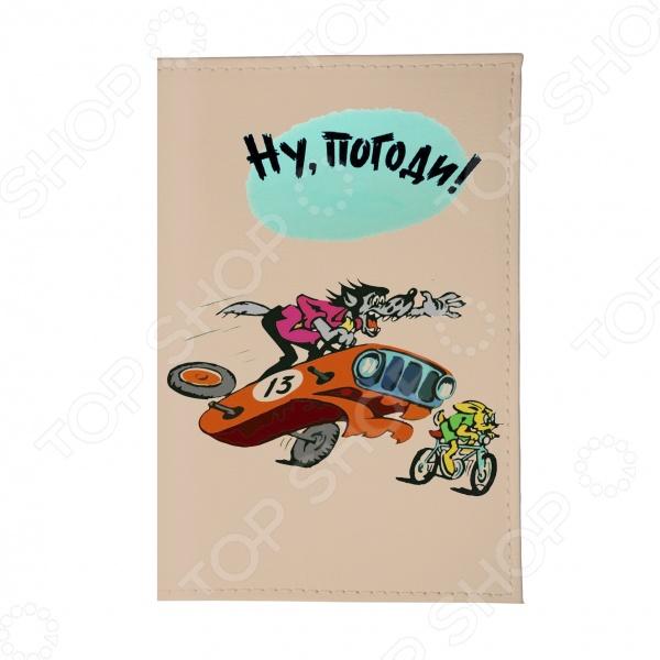 Обложка для паспорта Mitya Veselkov «Ну погоди!» развивающая игрушка 1toy ну погоди 1toy ну погоди музыкальные инструменты в барабане