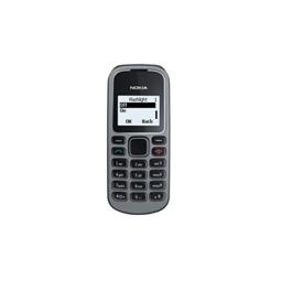 фото Телефон Nokia GSM 1280. Цвет: серый