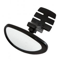 Купить Зеркало дополнительное Glipart GT-35531