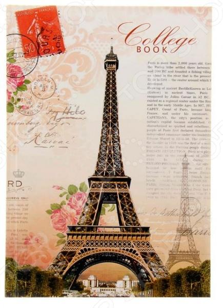 Колледж-тетрадь Бриз «Париж»