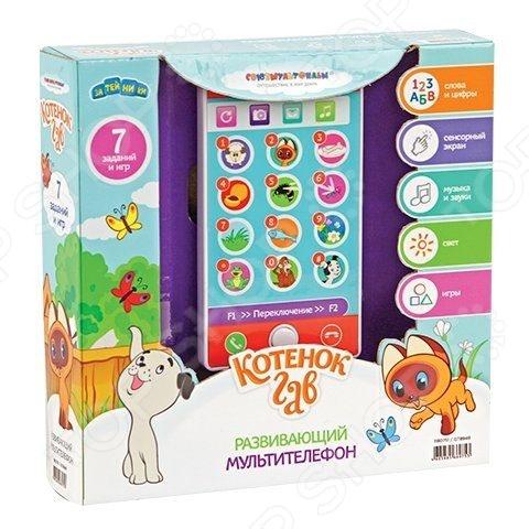 Телефон игрушечный со светозвуковыми эффектами Затейники GT8949 обучающая игрушка для малышей. С ее помощью ребенок познакомится с названиями животных и цифрами. Получение новых знаний осуществляется в игровой форме. Кнопки телефона подсвечиваются. Изделие входит в серию игрушек Союзмультфильм .