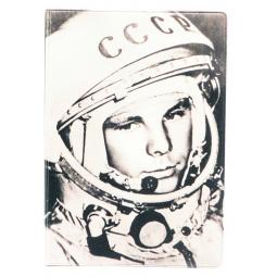 фото Обложка для паспорта Mitya Veselkov «Гагарин»