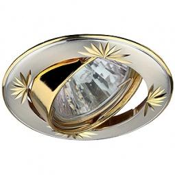 Купить Светильник встраиваемый потолочный Эра KL3A SS/G