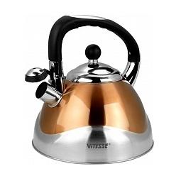 Купить Чайник со свистком Vitesse VS-1120 Hailey. В ассортименте