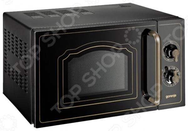 Микроволновая печь Gorenje MO4250CL