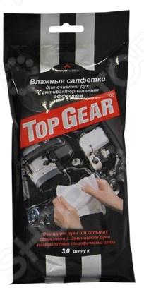 Набор салфеток влажных для рук очищающих антибактериальных Авангард TG-48040 Top Gear