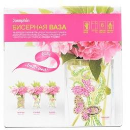 фото Набор для создания поделок Josephin «Бисерная ваза. Бабочки»
