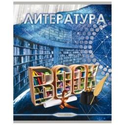 фото Тетрадь в линейку Проф-Пресс «Литература. Загадки Вселенной»