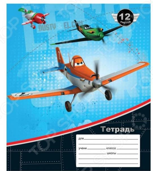 Тетрадь в линейку Росмэн Disney «Самолеты» 23024. В ассортименте