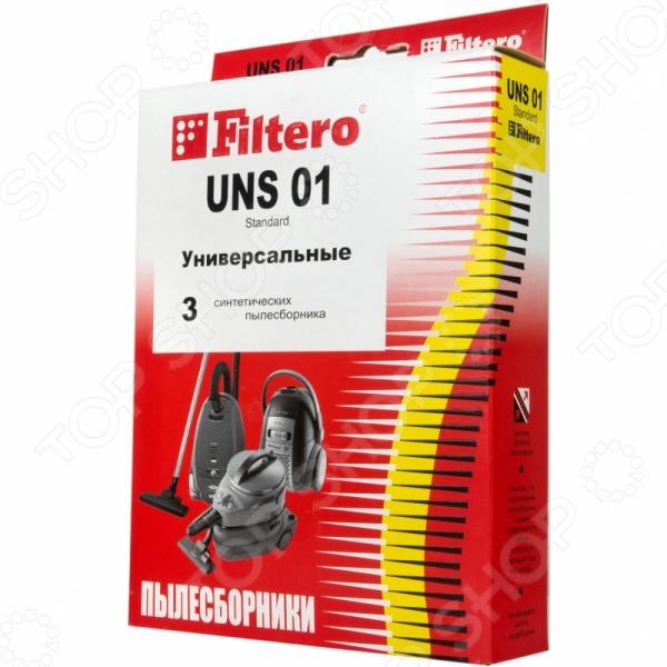 Мешки для пыли Filtero Standard UNS 01