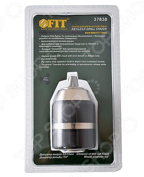 Патрон стальной для ударных дрелей FIT 37838