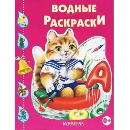 Купить Кот рыболов