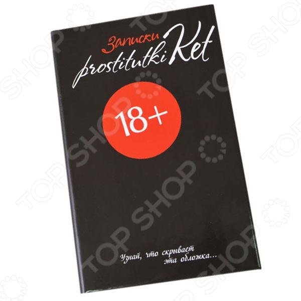 Эротическая поэзия и проза Эксмо 978-5-699-65376-8 arsisbooks 978 5 904155 30 8
