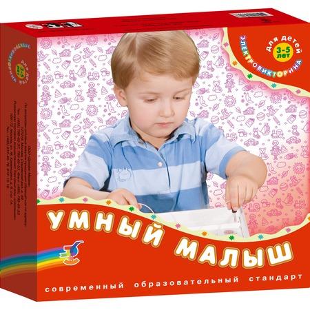 Купить Игрушка развивающая Дрофа «Электровикторина. Умный малыш»