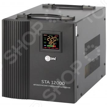 Стабилизатор напряжения Эра STA-12000Стабилизаторы напряжения<br>Стабилизатор напряжения Эра STA-12000 - прибор который имеет высокую степень защиты от перепадов напряжения и способен защитить технику в любой ситуации от высоковольтных импульсов или от короткого замыкания. Имеет цифровой вольтметр. Принцип работы стабилизатора напряжения заключается в том, что он поддерживает стабильное напряжение однофазной сети. Стабилизатор имеет высокую скорость быстродействия и стабилизацию напряжения и крайне низкое собственное энергопотребление тратит на себя от 0,3 до 1 мощности .<br>