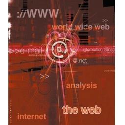 фото Тетрадь в клетку Пересвет Web. В ассортименте