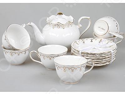 Чайный сервиз Rosenberg 8674 creative набор для творчества украшаем чайный сервиз