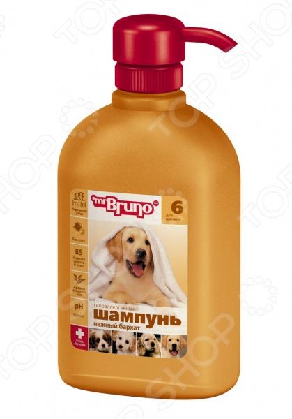 Шампунь для щенков Mr.Bruno «Нежный бархат»