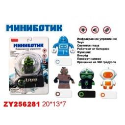 Купить Робот игрушечный Zhorya «Миниботик». В ассортименте